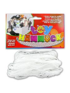 Nylon toy hammock