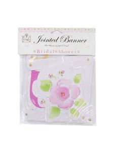 pink garden bridal shower 6.75 ft jointed banner