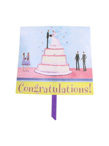 wedding wishes congratulations yard sign