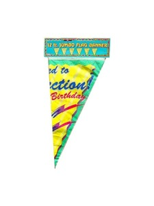 jumbo aged to perfection jointed banner