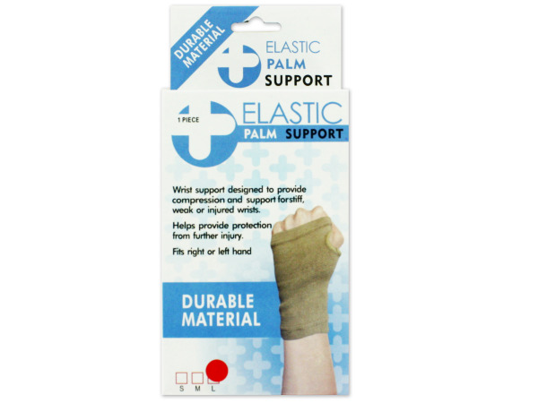 Elastic Ankle/Wrist/Palm Support