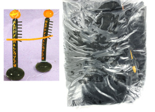 Inflatable Halloween limbo kit