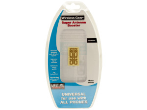 Universal Super Cell Phone Antenna Booster