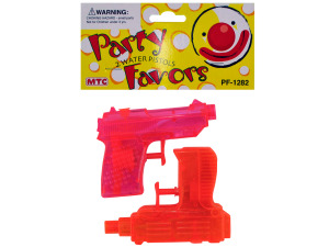 2 pack water pistols party favors