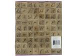 Script Alphabet Stamp Set