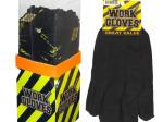 Knit Work Gloves Dump Display