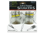 Checkered Glass Salt & Pepper Shaker Set