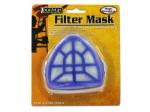 Multi-Purpose Filter Mask