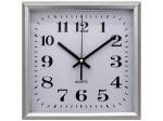 Square Silver Wall Clock