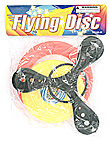 3 pc flying disc